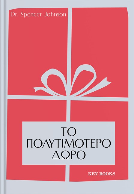 - Key Books