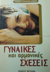 - Φυτράκης Α.Ε.