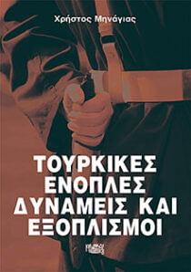 - Κάδμος