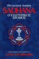 - Ελληνικές Εκδόσεις