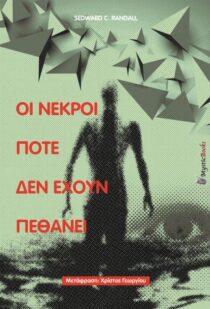 - Mysticbooks
