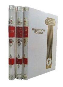 Εξισορρόπησις της καταστάσεως της Σικελίας από τον Τιμολέοντα τον κορίνθιο - θρίαμβοι και θάνατος του φίλιππου - καθιέρωσις του - Γεωργιάδης - Βιβλιοθήκη των Ελλήνων