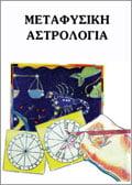 Εγκυκλοπαίδεια 20 - Ηλίανθος
