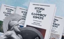 Νέος ελληνισμός  ΙΙΙ: Η μεγάλη επανάσταση και η πρώτη πολιτική αποκατάσταση του νέου ελληνισμού - Κάκτος