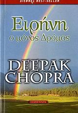 - Έσοπτρον