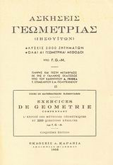 Λύσεις 2000 ζητημάτων: Όλαι αι γεωμετρικαί μέθοδοι - Χιωτέλλη