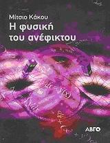 - Αβγό