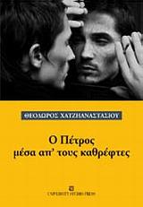 - University Studio Press