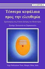 - Garuda Hellas