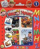 32 κάρτες για να παίξεις - Διεθνές Κέντρο Βιβλίου