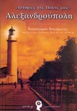 Διαγωνισμός διηγήματος - Εκδόσεις iWrite.gr