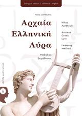Μέθοδος εκμάθησης - Εκδόσεις iWrite.gr