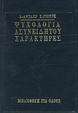 - Ζουμπουλάκης - Βιβλιοθήκη για Όλους
