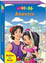 Βιβλίο και παζλ - Susaeta