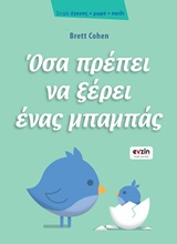 - Evzin Publishing