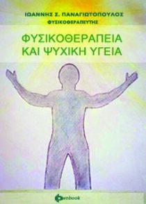 - Ownbook