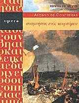 - Opera