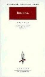 Ιουδαϊκής αρχαιολογίας: Βιβλία Ζ