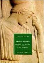 Ο αρχαίος κόσμος έως τον Αριστοτέλη - Κάκτος
