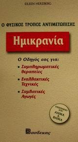 - Βασδέκης