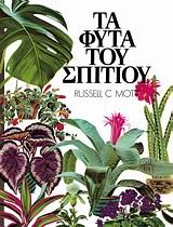 - Τερζόπουλος Βιβλία